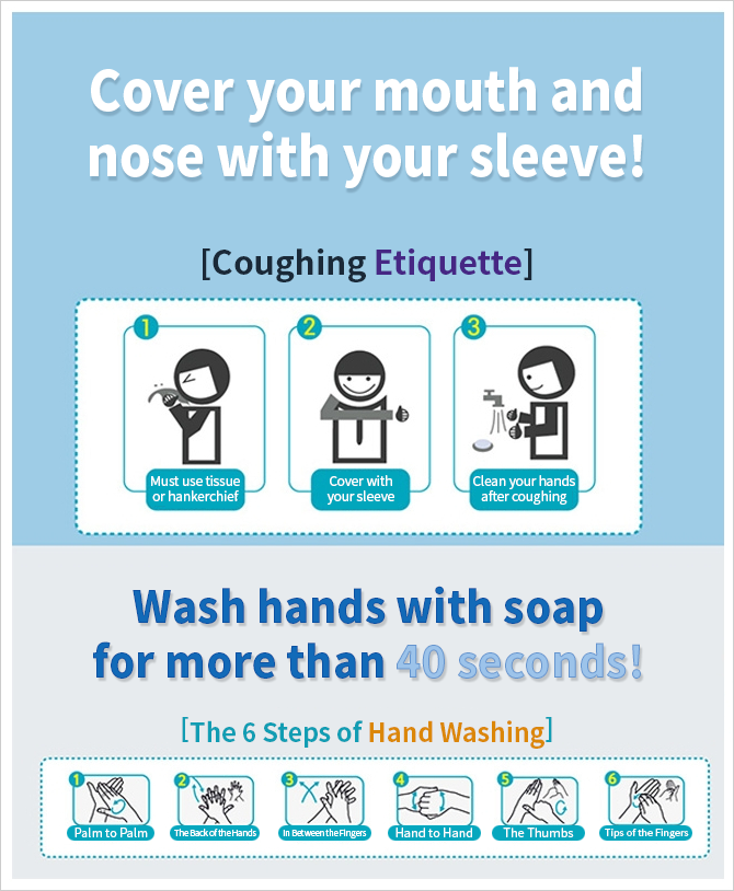 Cover your mouth and nose with a sleeve when you cough! Correct coughing manner