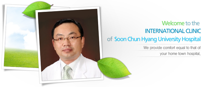 Welcome to the INTERNATIONAL CLINIC of Soon Chun Hyang University Hospital.We provide comfort equal to that of your home town hospital.
